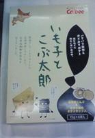 2008120700_0011.jpg