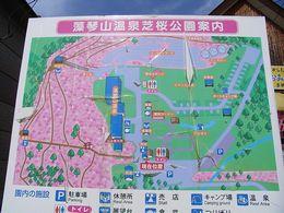芝桜公園の案内板写真