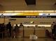 茨城空港・チェックインカウンター