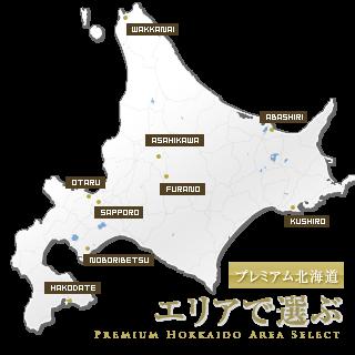 北海道ツアーマップ