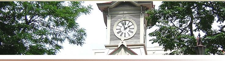 北海道観光ガイド