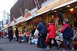 【道内の食が一堂に集まる活気あふれる名物市場/函館朝市】写真