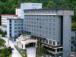 祝いの宿 登別グランドホテル写真