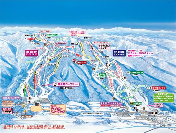 「富良野スキー場」の画像検索結果